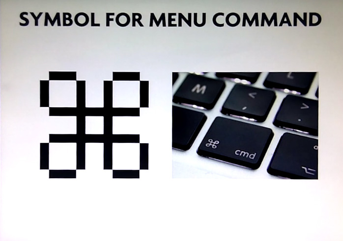 Le symbole command dans sa version finale.